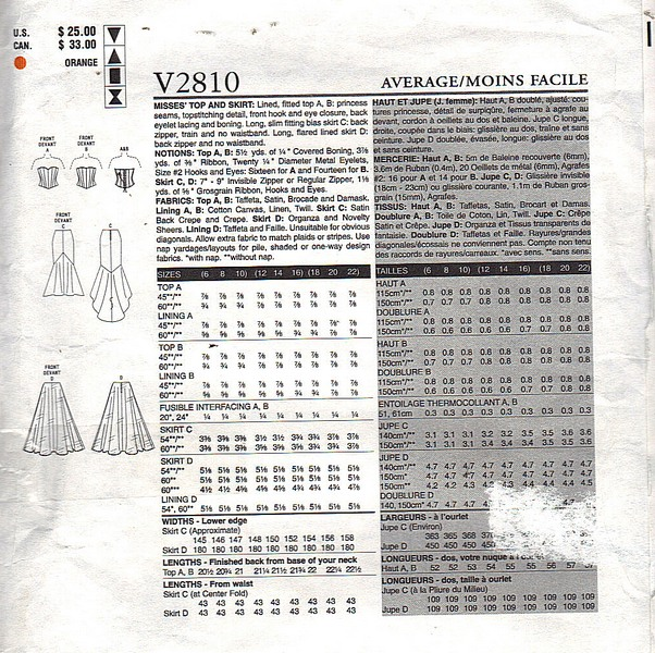 Vogue 2810 XL Strapless Top Long Skirt Pattern UNCUT - Click Image to Close