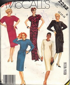 McCalls 2252 Classic Special Occasion Dress Pattern UNCUT