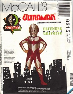 McCalls 6216 Medium ULTRAMAN Costume Pattern UNCUT